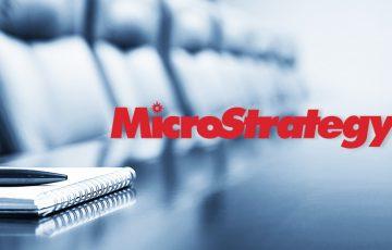 MicroStrategy:取締役の役員報酬「ビットコイン」で支払いへ|米上場企業で初