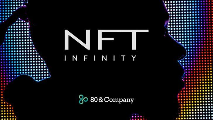 NFTを活用したいクリエイターを全面支援「NFT Infinity」開始:80&Company