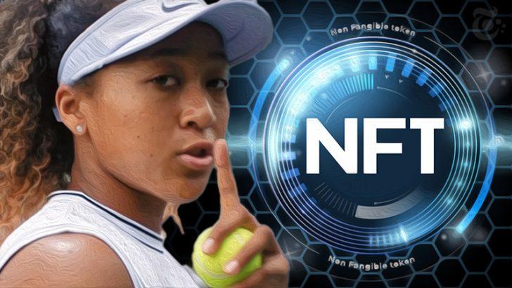 プロテニス選手の大阪なおみ氏「NFTアート作品」のオークション販売開始