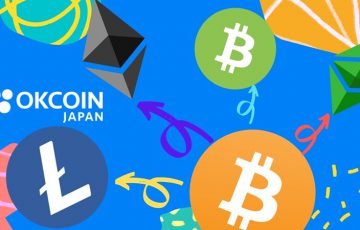 OKCoinJapan「ビットコイン建て現物取引サービス」提供へ|新たに4通貨ペアを追加