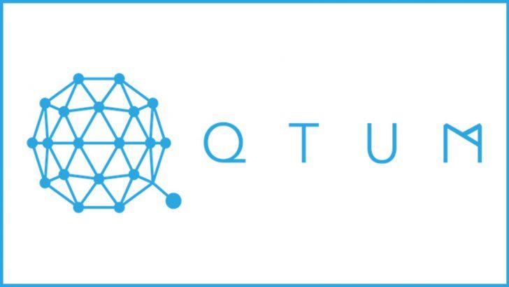 暗号資産「クアンタム(QTUM)」とは?基本情報・特徴・購入方法などを解説