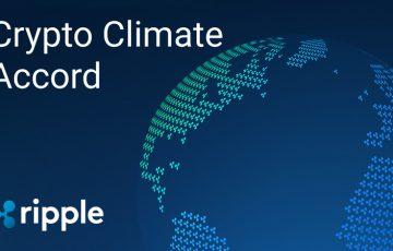 100%再生可能エネルギー化目指す「暗号資産気候協定」発足|Rippleなど27社が参画