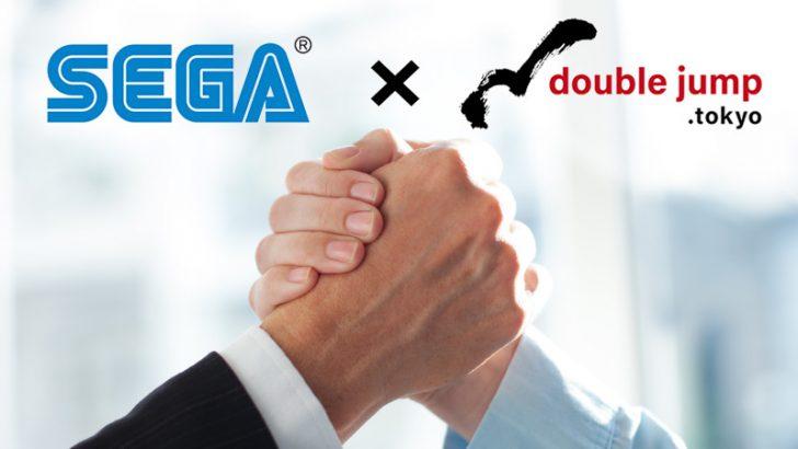 SEGA(セガ)NFTコンテンツのグローバル展開に向け「double jump.tokyo」と提携