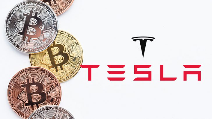 Tesla(テスラ)「保有するビットコインの10%」を売却|流動性の高さを賞賛