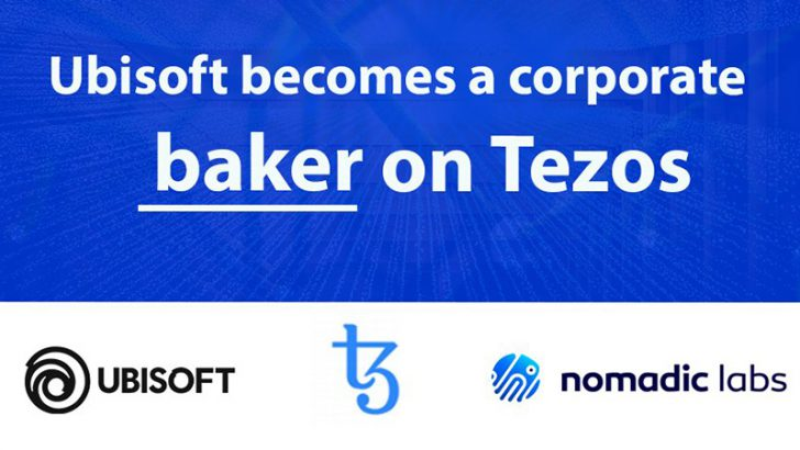 ゲーム大手Ubisoft:テゾス(Tezos/XTZ)ネットワークに「企業ベーカー」として参加