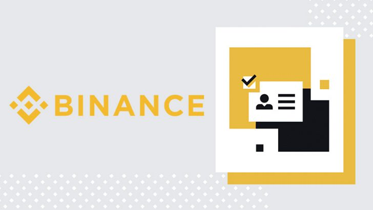 BINANCE(バイナンス)「本人確認手続き」の完了方法|手順を画像付きで解説