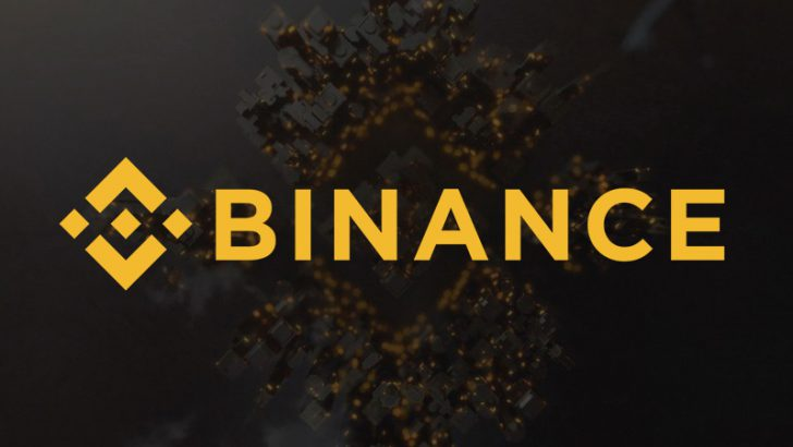 BINANCE(バイナンス)の登録方法・新規口座開設の手順|画像付きでわかりやすく解説