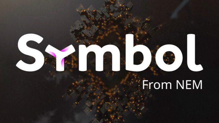 BINANCE「シンボル(Symbol/XYM)の出金」が可能に