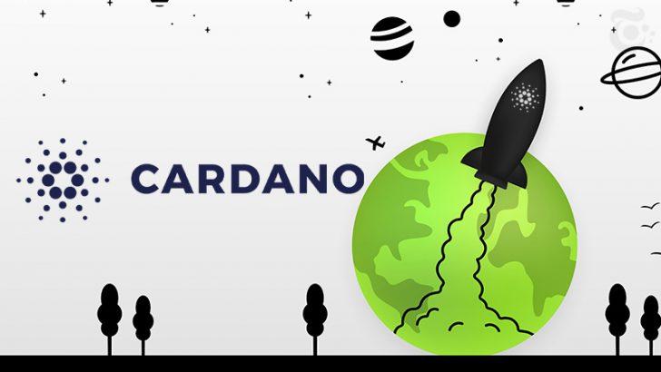 カルダノ(ADA)価格「2ドル」突破|地球環境に優しい省エネ通貨としても高評価