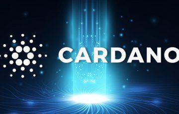 Cardano(ADA)スマートコントラクト実装に向け「Alonzoアップデート」のテスト開始