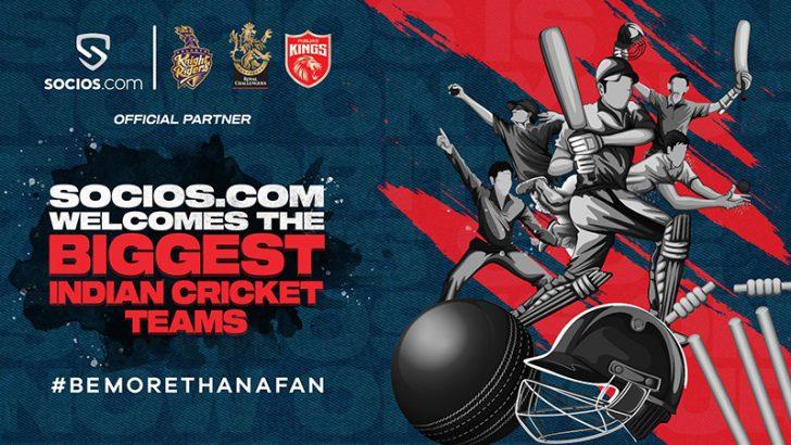 【Chiliz&Socios】インド・プロクリケットリーグ(IPL)所属の「3チーム」と提携