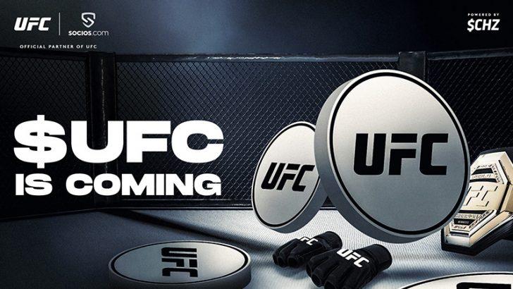 【Chiliz&Socios】総合格闘技団体「UFC」の公式ファントークン6月発売へ