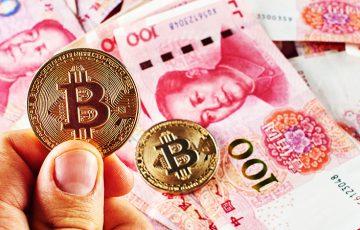 中国の仮想通貨投資家、政府の規制強化気にせず「強気姿勢」を維持