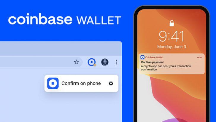コインベース:ブラウザ拡張機能「Coinbase Wallet extension」公開|DeFiなど接続可能に