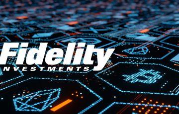 Fidelity:機関投資家向け暗号資産データ分析ソリューション「シャーロック」を発表