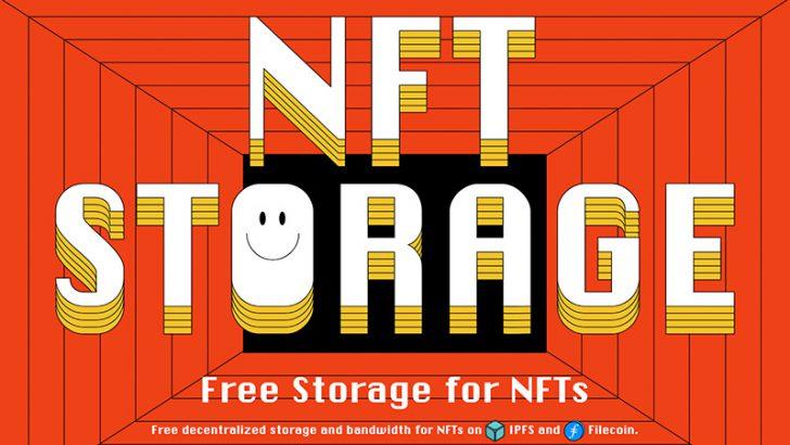ファイルコイン:無料のNFT向け分散型ストレージ「NFT.Storage」を公開