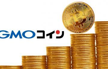 GMOコイン:ビットコイン(BTC)の取引所取引で「国内No.1」を獲得