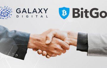 Galaxy Digital:暗号資産カストディ大手「BitGo」の買収で合意