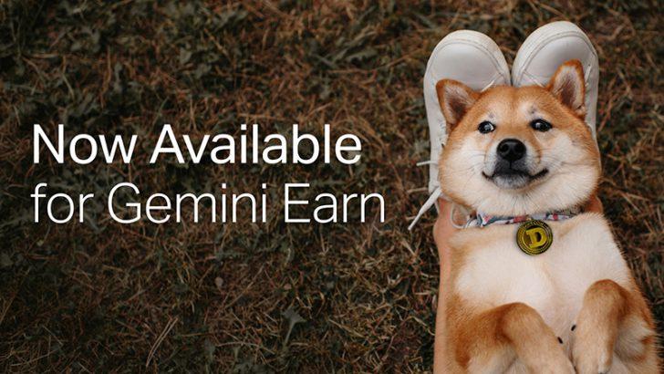 Gemini Earn「ドージコイン」追加|DOGEセービングに年利2.25%の利息を付与