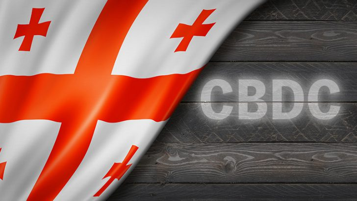 ジョージア中銀:中央銀行デジタル通貨(CBDC)「デジタル・ラリ」の発行を検討