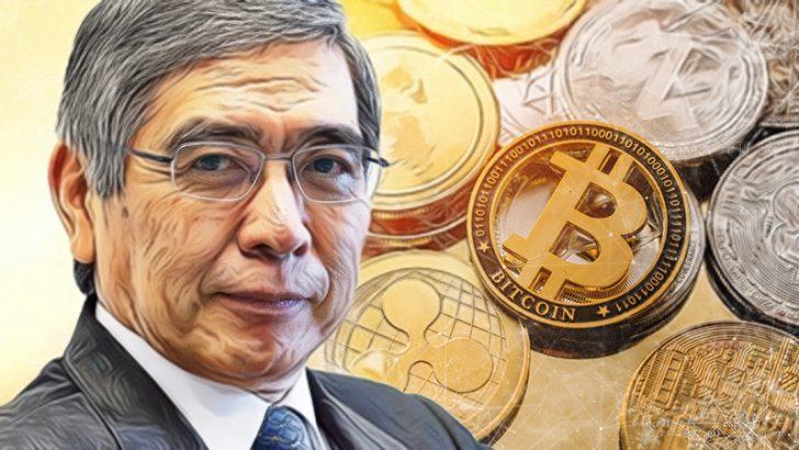 日本銀行の黒田総裁「暗号資産は投機的だが、ステーブルコインは決済手段になり得る」