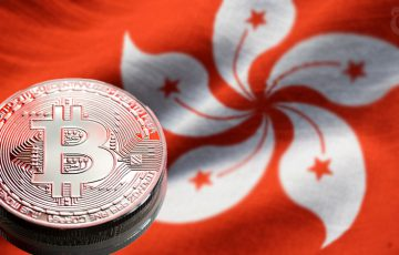 香港規制当局:暗号資産取引所の利用者「プロ投資家のみに限定すること」を提案