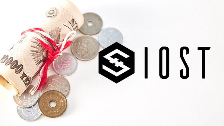 IOST基盤の日本円連動ステーブルコイン「JPYA」販売開始:プラチナエッグ