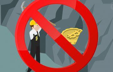 イラン政府:電力不足受け「ビットコインマイニングの一時的な禁止措置」を発表