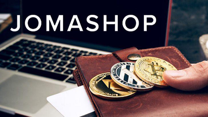高級ブランド通販サイト「Jomashop」仮想通貨決済に対応|BTC・ETHなど10銘柄