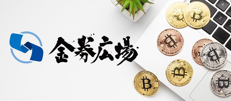 KINKEN-Bitcoin-Payment