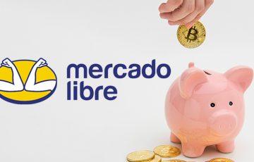 中南米のeコマース大手「Mercado Libre」ビットコイン8.5億円相当を購入