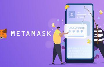 MetaMask(メタマスク)復元フレーズを狙う「フィッシングボット」について注意喚起