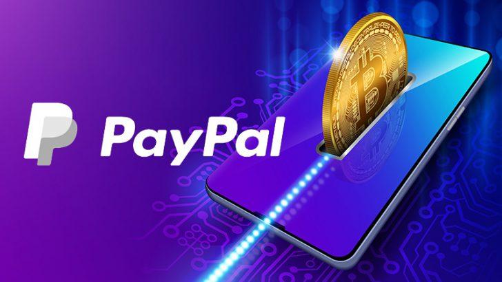 PayPal「仮想通貨の出金機能」提供へ|ステーブルコイン関連のコメントも