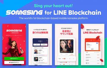 日本向けソーシャルカラオケアプリ「SOMESING for LINE Blockchain」公開