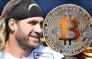 NFL選手Sean Culkin「2021年の年棒全て」をビットコイン(BTC)に交換