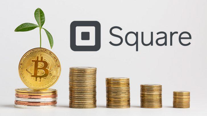 Square社CFO「ビットコイン投資戦略は変わらない」一部報道の誤解について説明