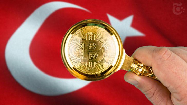 トルコ:13万円以上の暗号資産取引に「報告義務」財務大臣が今後の規制方針語る