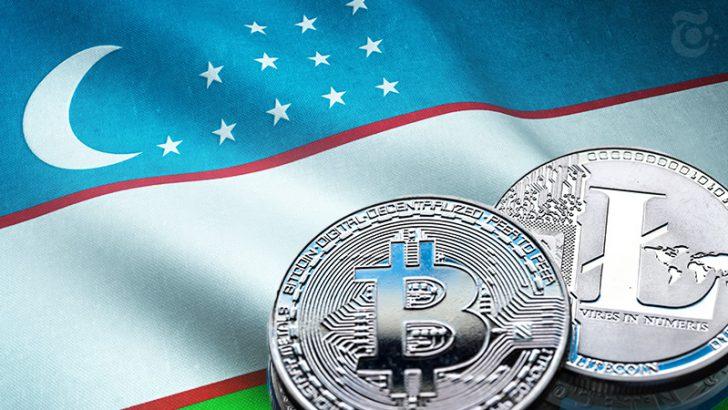 ウズベキスタン政府「仮想通貨取引の合法化」に関する規制修正案を公開