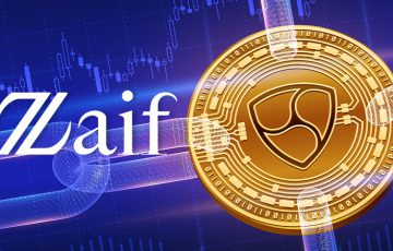 Zaif:NEM取引で「10,000円相当のフィスココイン」が当たるキャンペーン開始