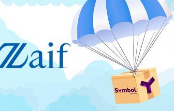 Zaif Exchange「シンボル(Symbol/XYM)の順次付与」を開始|国内取引所で初