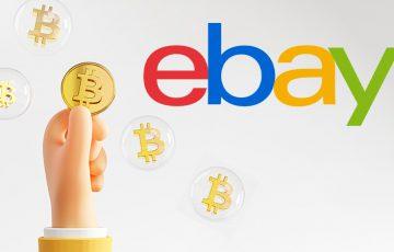eBay(イーベイ)「仮想通貨決済やNFTの採用」を検討