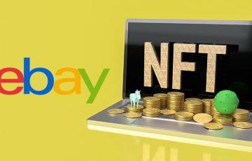 eBay(イーベイ)「NFT取引サービス」提供へ|基準満たしたバイヤーに販売を許可
