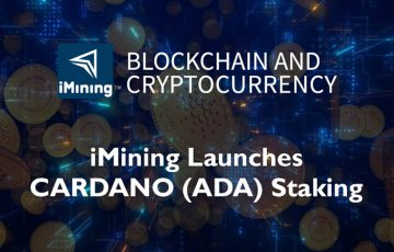 カナダ上場企業iMining「カルダノ(Cardano/ADA)のステーキングサービス」提供へ