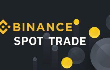 BINANCE「スポット取引(現物取引)の使い方」を解説|スマホアプリ・パソコンでの操作方法