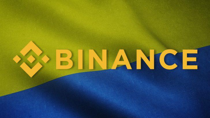 BINANCE:ウクライナの主要都市で「バス・電車に広告掲載」新規トレーダーを誘致