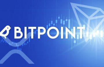 ビットポイント「TRX・XRPのレバレッジ取引サービス」提供へ