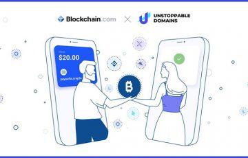 Blockchain.comの仮想通貨送金がより簡単に「Unstoppable Domains」をサポート