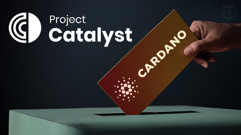 【Cardano/ADA】カタリスト(Catalyst)の「投票方法」プロジェクト内容の確認方法も
