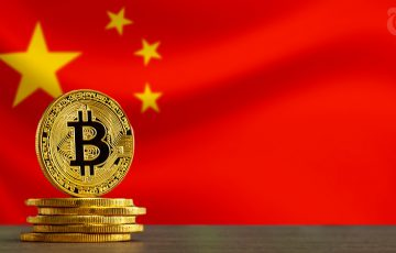 中国人民銀行:銀行・企業に「暗号資産関連の取り締まり強化」を指示