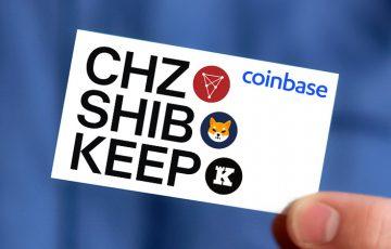 Coinbase Pro「CHZ・SHIB・KEEP」取扱いへ|上場発表で3銘柄とも価格上昇